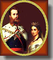 Wedding Rings , Archduke Maximilian and Mary of Burgundy