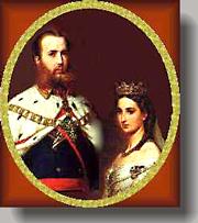 Wedding Rings , Archduke Maximilian and Mary of Burgundy