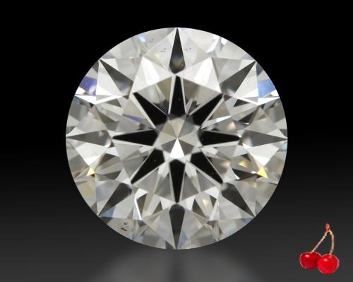 1.003 ct G VS2 Expert Selection Round Cut Loose Diamond
