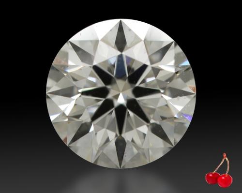 0.433 ct J VS1 Expert Selection Round Cut Loose Diamond