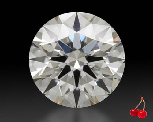 0.572 ct G SI1 Expert Selection Round Cut Loose Diamond