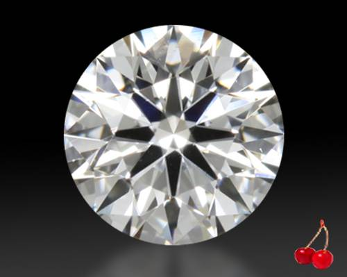 0.397 ct G VS2 Expert Selection Round Cut Loose Diamond