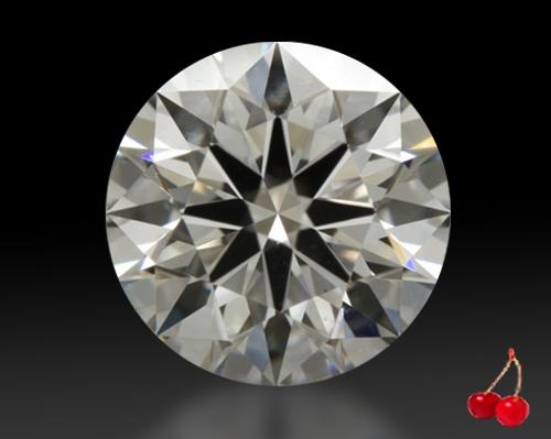 0.755 ct F VS2 Expert Selection Round Cut Loose Diamond