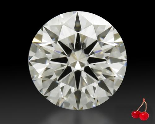 0.746 ct H VS1 Expert Selection Round Cut Loose Diamond