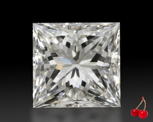 0.96 ct G VVS2 Expert Selection Princess Cut Loose Diamond