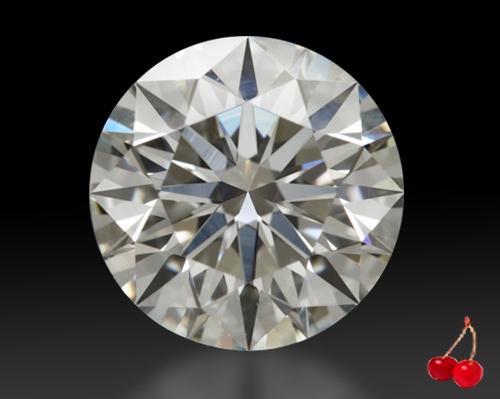 1.121 ct I VS2 Expert Selection Round Cut Loose Diamond