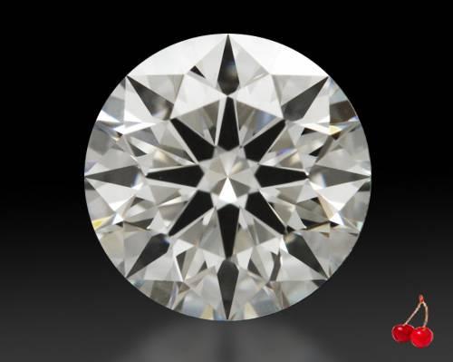 0.761 ct H VS2 Expert Selection Round Cut Loose Diamond