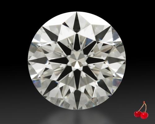 1.738 ct I VS2 Expert Selection Round Cut Loose Diamond