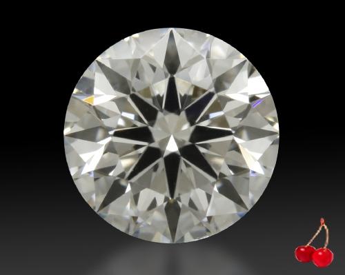 0.592 ct G VS2 Expert Selection Round Cut Loose Diamond