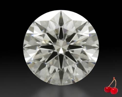0.313 ct J VS1 Expert Selection Round Cut Loose Diamond