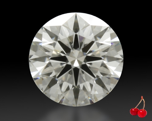 0.313 ct J VS1 Expert Selection Round Cut Loose Diamond