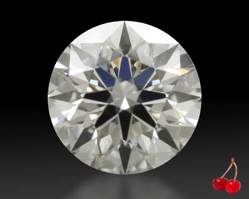0.312 ct J SI2 Expert Selection Round Cut Loose Diamond