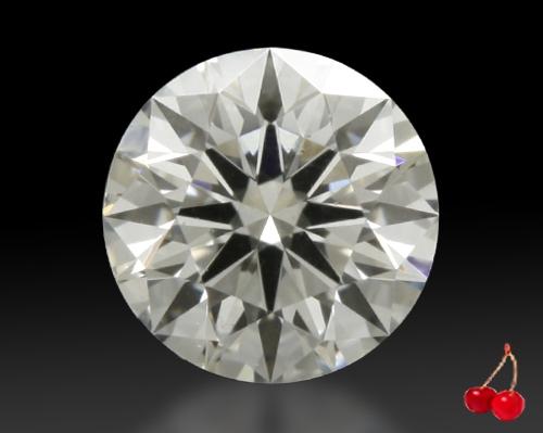 0.30 ct H VS2 Expert Selection Round Cut Loose Diamond