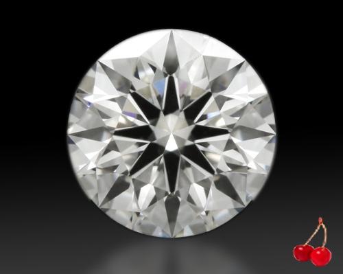 0.641 ct F VVS2 Expert Selection Round Cut Loose Diamond
