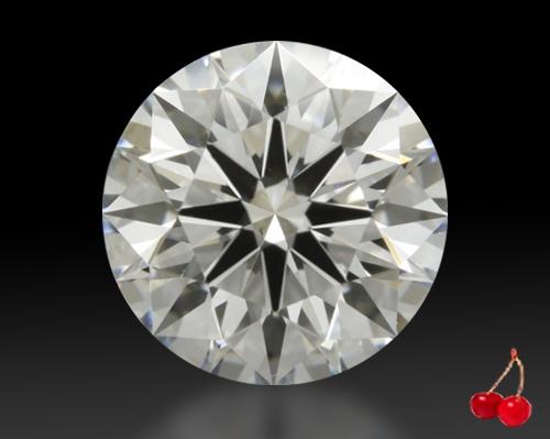 1.174 ct G VS2 Expert Selection Round Cut Loose Diamond