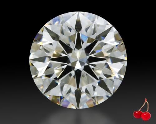 1.014 ct H VS2 Expert Selection Round Cut Loose Diamond