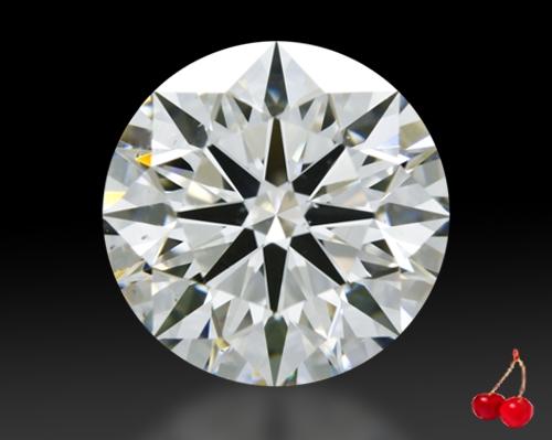 2.02 ct H VS2 Expert Selection Round Cut Loose Diamond