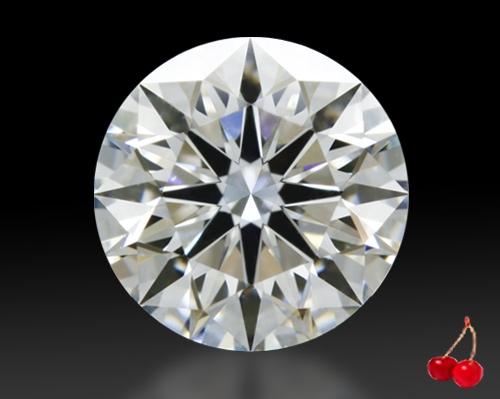 0.906 ct G VS1 Expert Selection Round Cut Loose Diamond