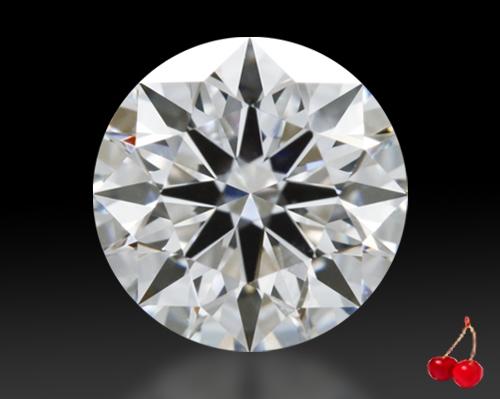 0.827 ct G VS1 Expert Selection Round Cut Loose Diamond
