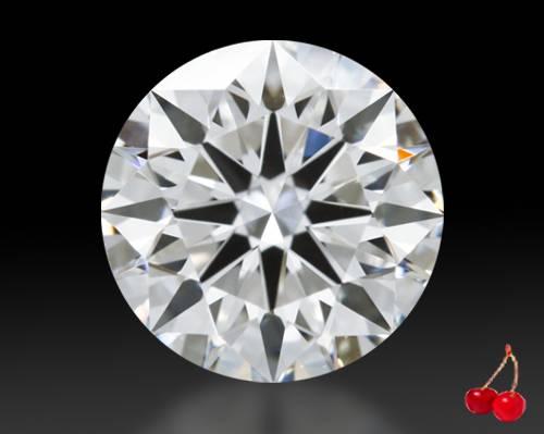 0.925 ct G VS1 Expert Selection Round Cut Loose Diamond