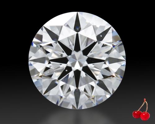 1.51 ct D SI1 Expert Selection Round Cut Loose Diamond
