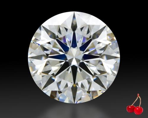 0.751 ct D VVS2 Expert Selection Round Cut Loose Diamond