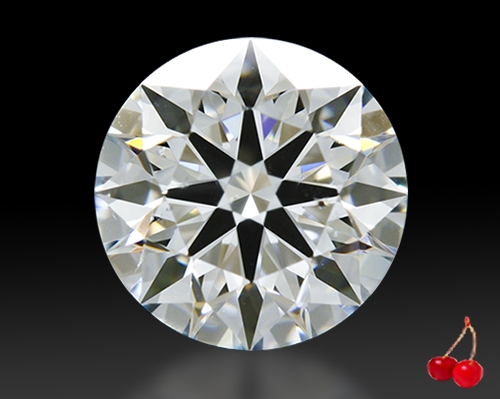 0.926 ct G SI1 Expert Selection Round Cut Loose Diamond