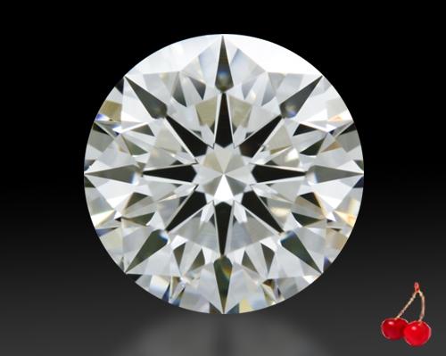 1.058 ct G VS2 Expert Selection Round Cut Loose Diamond