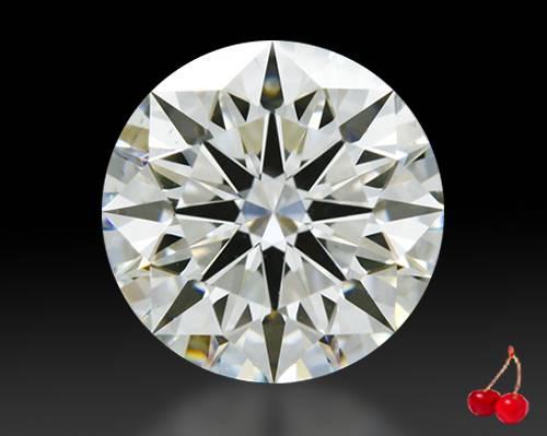 1.177 ct J VS2 Expert Selection Round Cut Loose Diamond