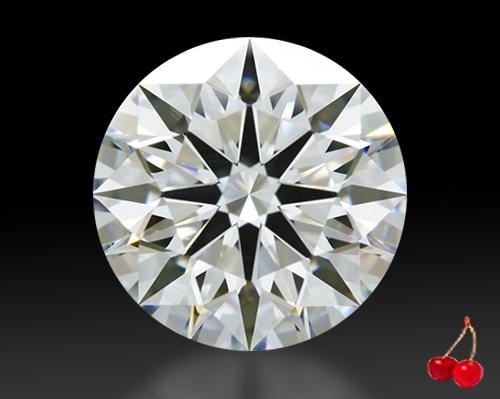 1.215 ct H VS1 Expert Selection Round Cut Loose Diamond