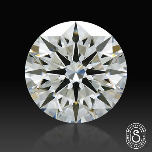 0.817 ct G VVS1 Expert Selection Round Cut Loose Diamond