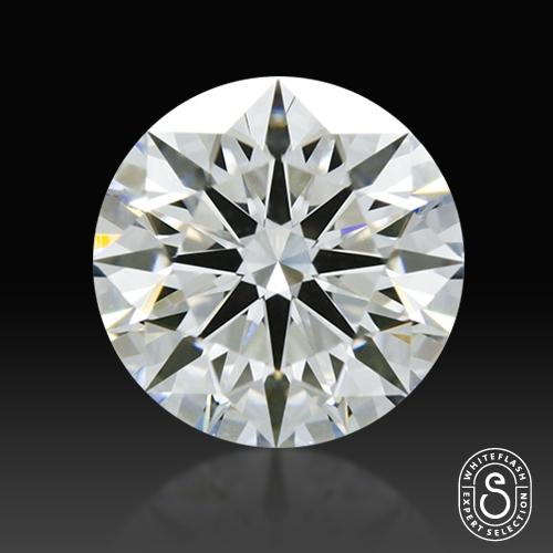 1.138 ct F VS2 Expert Selection Round Cut Loose Diamond