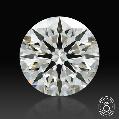 0.803 ct I VVS1 Expert Selection Round Cut Loose Diamond
