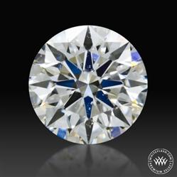 0.313 ct F SI2 Premium Select Round Cut Loose Diamond