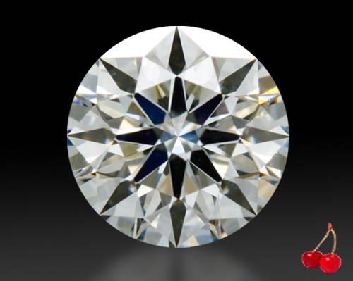 0.413 ct H VS1 Expert Selection Round Cut Loose Diamond