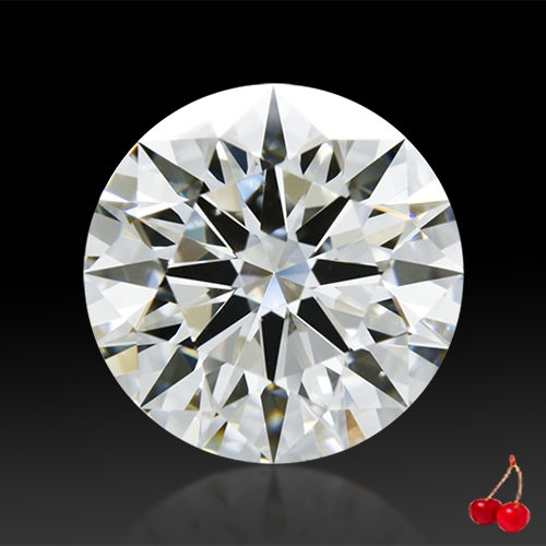 1.822 ct H VS2 Expert Selection Round Cut Loose Diamond
