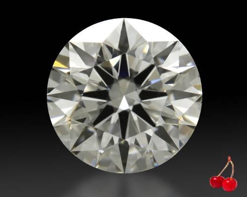 1.123 ct H VS2 Expert Selection Round Cut Loose Diamond