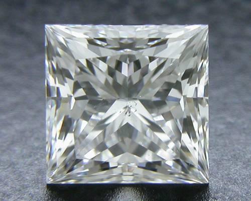 0.54 ct F SI2 Expert Selection Princess Cut Loose Diamond
