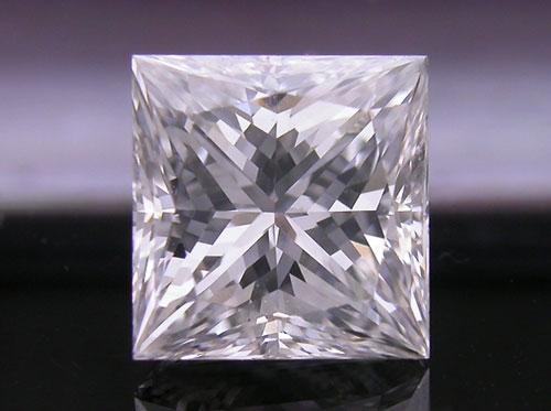 1.22 ct G VS2 Expert Selection Princess Cut Loose Diamond
