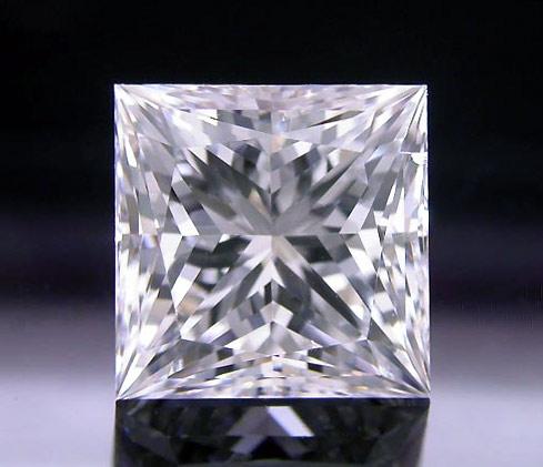 2.01 ct G SI1 Expert Selection Princess Cut Loose Diamond