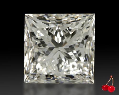 1.20 ct G VS2 Expert Selection Princess Cut Loose Diamond