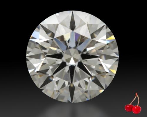 1.20 ct H VS2 Expert Selection Round Cut Loose Diamond