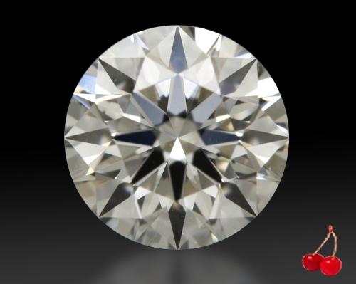0.418 ct H VS2 Expert Selection Round Cut Loose Diamond