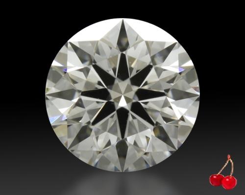 0.84 ct E VS2 Expert Selection Round Cut Loose Diamond