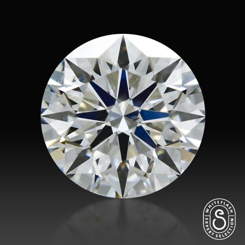 0.643 ct E SI1 Expert Selection Round Cut Loose Diamond