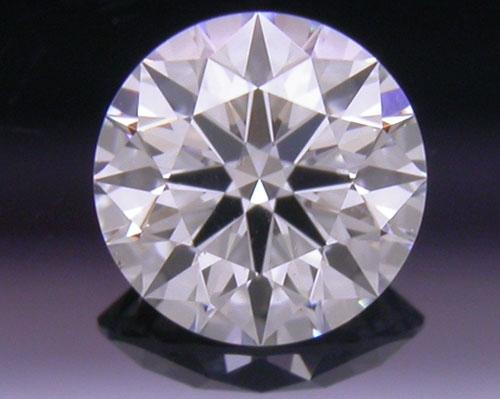 0.35 ct G VS1 Expert Selection Round Cut Loose Diamond